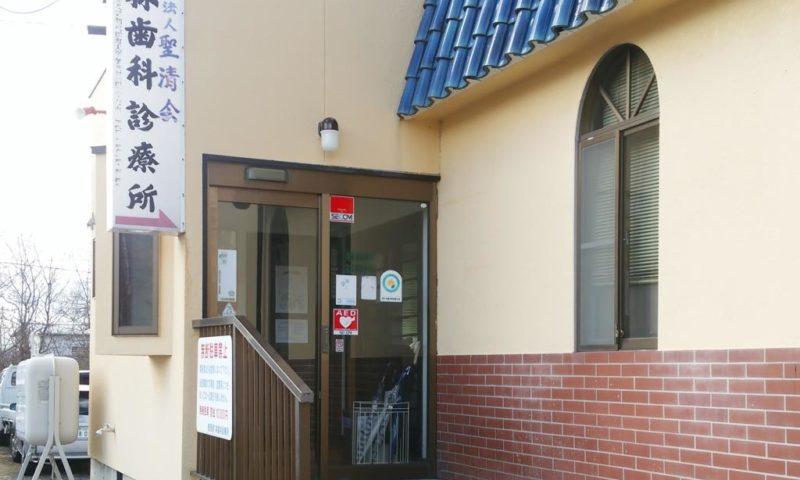 hayashisikashinryouzyo1