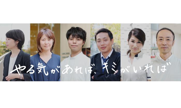 株式会社バイテック・グローバル・ジャパン