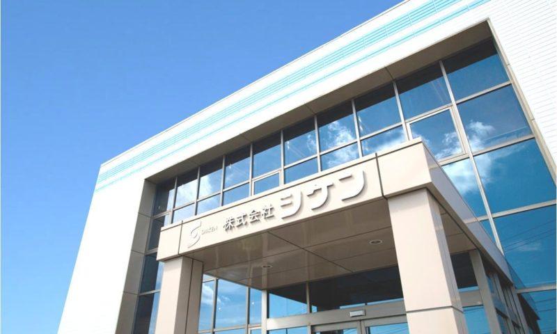 株式会社シケン_1